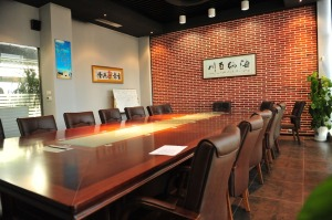 conference-room-857994_960_720